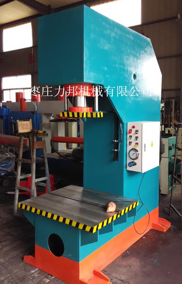 200T单柱液压机