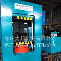 315吨框架油压机