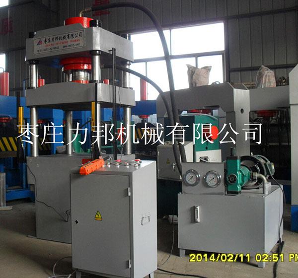 80吨三梁四柱油压机