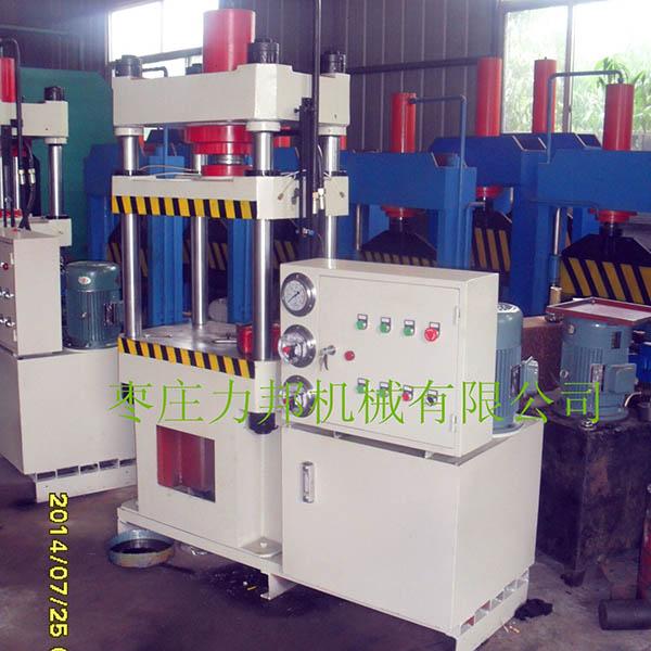 100T油压机_100吨三板四柱油压机