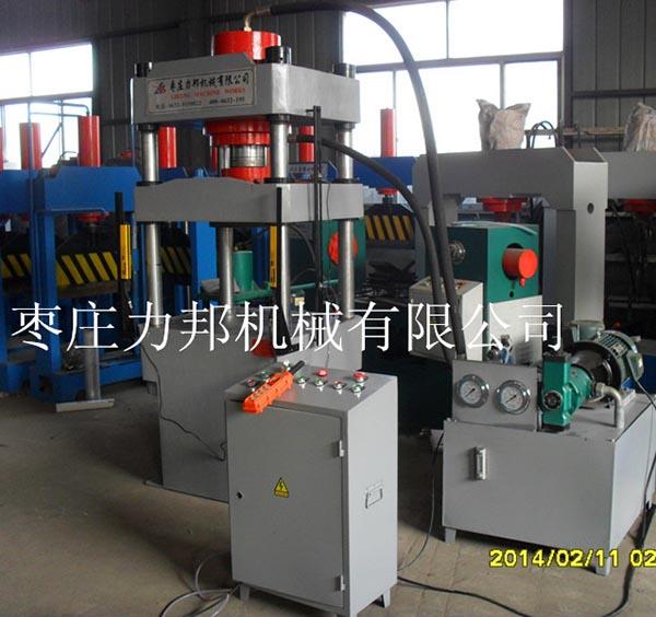200吨四柱液压机_200T三梁四柱油压机