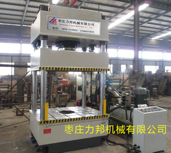 400吨四柱液压机