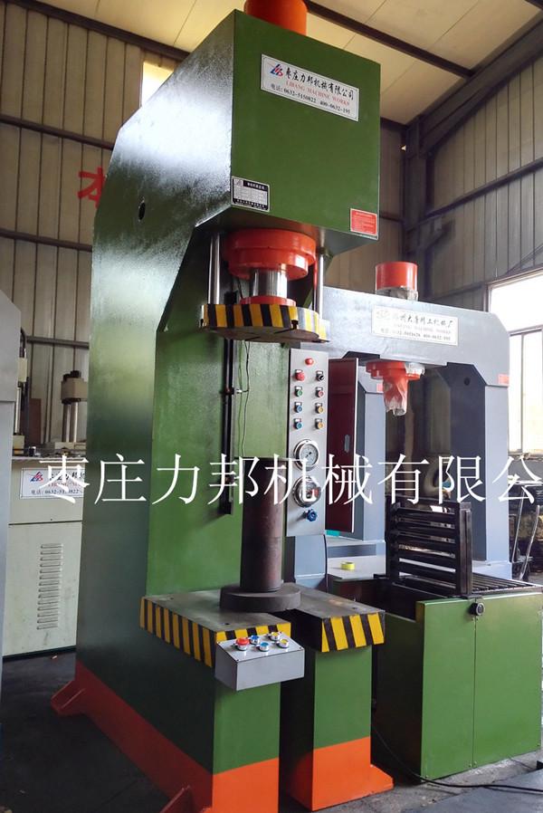 100吨单柱油压机