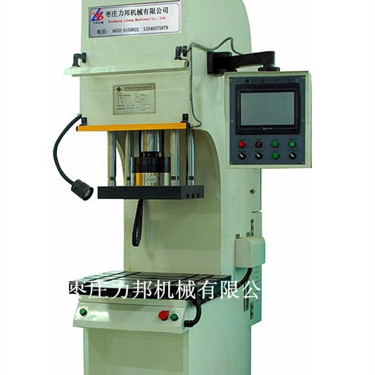 单柱数控液压机