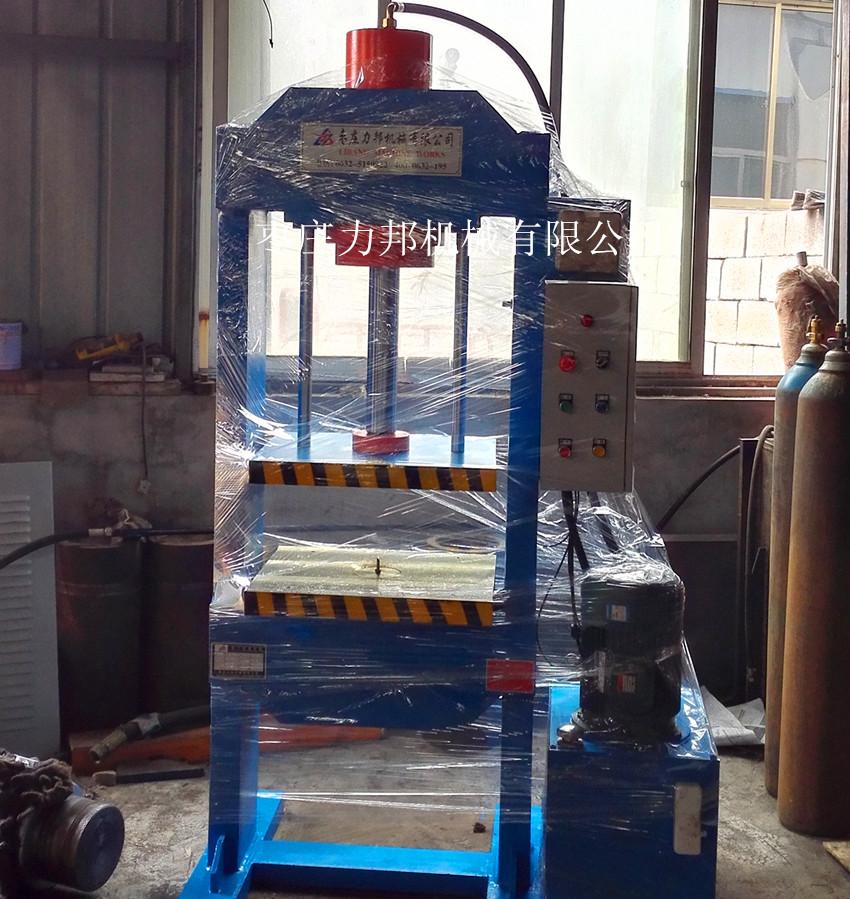 63T龙门液压机 多用途液压机 厂家直销 价格实惠