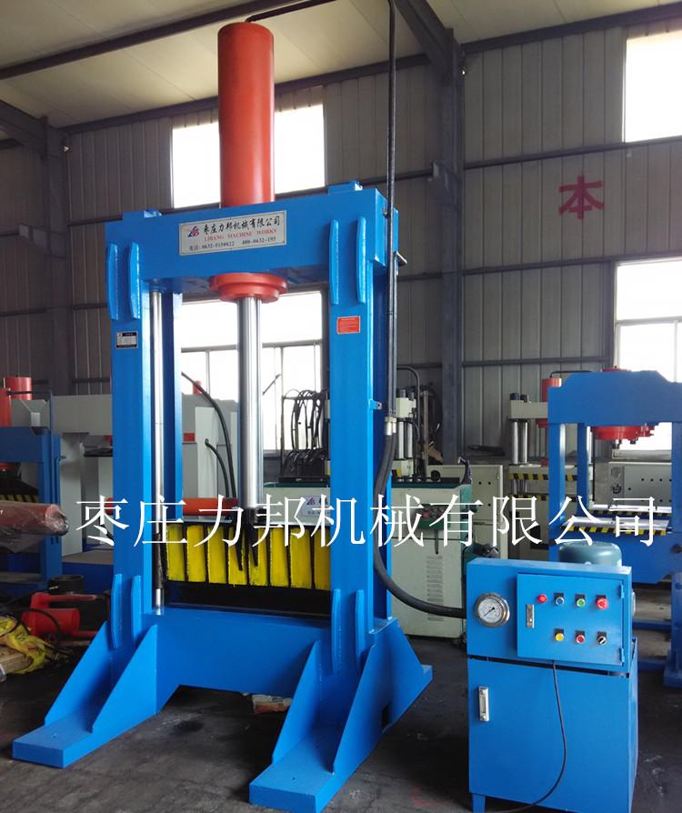 大型切胶机 切塑机械 200T切塑机 立式液压切胶机