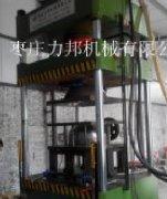 四柱液压机 三梁结构 落料拉伸冷挤压用途广