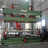 1200吨油压机